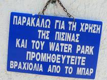 Parkübersicht: